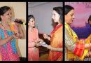 ब्रज के लोक गीत-संगीत की मिठास किसी के भी दिल को झंकृत कर सकती है-सुनीता धाकड़
