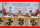 इंडिया इंटरनेशनल साइंस फेस्टिवल का कर्टेन रेजर के साथ हुआ आगाज़, फेस्टिवल 22 से 25 दिसंबर तक होगा आयोजित