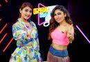 'इंडी हैं हम: सीजन 2' में सिंगर ध्वनि भानुशाली ने तुलसी कुमार से शेयर किए कुछ सीक्रेट्स!