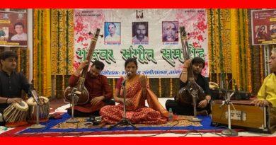 साज़-ओ-आवाज़ के फ़नकारों ने गुलज़ार की 'गुरुवर संगीत समारोह' की सुरमयी शाम!