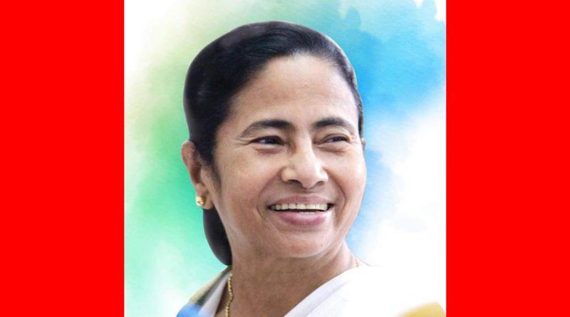 पश्चिम बंगाल में तृणमूल कांग्रेस नेता ममता बनर्जी को जनादेश, भाजपा के हाथ लगी मायूसी!