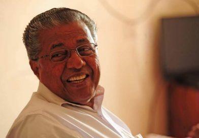 केरल में मुख्यमंत्री पिनराई विजयन के कामकाज की जीत, भाजपा का हुआ सूपड़ा साफ!