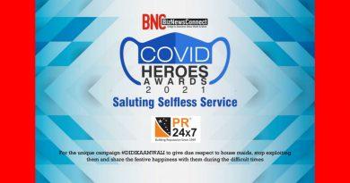 PR24x7 को निस्वार्थ सेवा के लिए COVID हीरोज अवॉर्ड से किया गया सम्मानित!