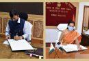 स्वास्थ्य और परिवार कल्याण मंत्रालय में मनसुख मंडाविया और डॉ. भारती प्रवीण पवार!