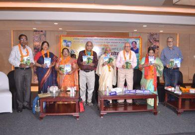 वरिष्ठ साहित्यकार राजकुमारी चौहान 'प्रकृति-प्रिया' के दो काव्य संग्रह लोकार्पित