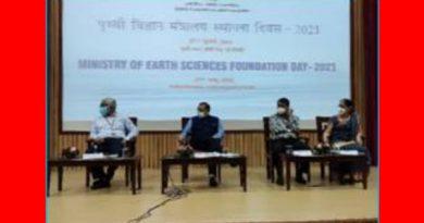 पृथ्वी विज्ञान मंत्रालय ने अपना 15वां स्थापना दिवस मनाया, कई सामाजिक पहल की शुरुआत की