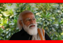मैं राष्ट्रपति बाइडेन के साथ भारत अमेरिकी व्यापक-वैश्विक रणनीतिक साझेदारी और आपसी हितों से जुड़े क्षेत्रीय और वैश्विक मुद्दों पर बातचीत करूंगा-मोदी