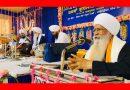 मौजूदा मुखी संत बाबा प्रीतम सिंह जी की दस्तार बंदी के साथ 34वां गुरमत समागम का समापन